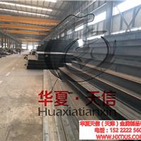 天津高频焊接薄壁H型钢,高频焊H型钢加工