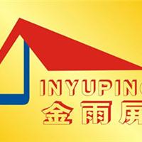 安徽金雨屏防水材料有限公司
