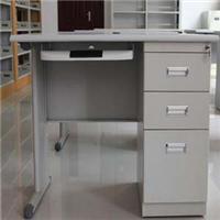 供兰州工作桌和甘肃钢制电脑桌报价