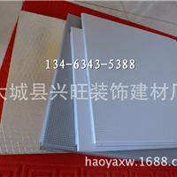 供应600铝扣板天花49格 铝合金 内贴无纺布