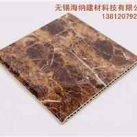 杭州直销竹木纤维护墙板 集成墙板价格公道