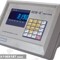 xk3190-d2耀华称重显示器