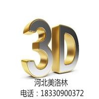 供应现代简约3D电视背景墙 玄关墙