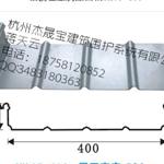 厂家供应YX65-400高立边铝镁锰板