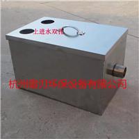 供应厨房废水隔油池油水分离器定制