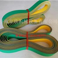 供应 尼龙带 绿黄色平皮带 纺织机龙带锭带
