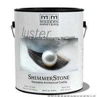 ModernMastersMM艺术涂料金属水泥系列