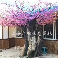 水泥假树|上海广雕生态园林