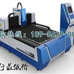 供应1000w光纤激光切割机