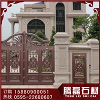 厂家供应私人别墅围墙大门干挂石材质优价廉