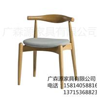 休闲椅子定制厂家 室内休闲椅 新款休闲椅