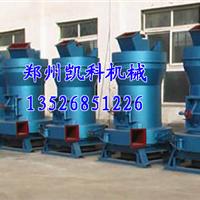 凯科供应大理石磨粉机/雷蒙磨粉机
