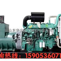 500kw发电机组、帕金斯发电机报价价格
