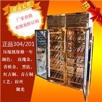 高端欧式不锈钢酒柜定制 恒温不锈钢酒柜