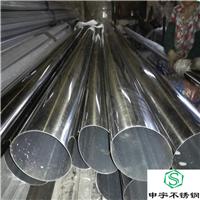 304不锈钢管生产304不锈钢装饰管制品管