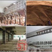 胜特科技供应工业园厂房加固-厂房柱子加固