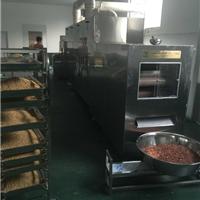 供应坚果杏仁烘烤设备,五谷烘焙设备