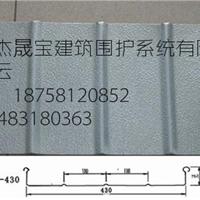 供应全国YX65-430高立边铝镁锰板