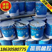 供应水泥基渗透结晶型防水涂料国标厂家直销