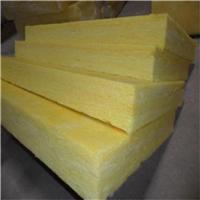 工厂直销 厂房钢结构使用 憎水玻璃棉板