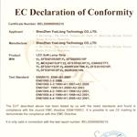 LED软灯带CE证书