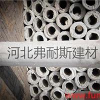 硅酸铝管保温管防水防火管管道高温供应