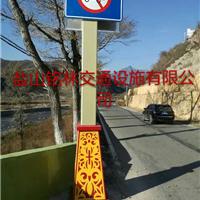 交通警告杆,警告牌制作公司