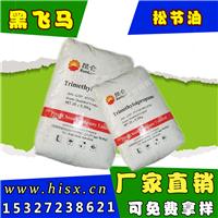 湖南吉林石化三羟甲基丙烷