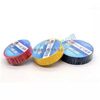 供应PVC电工防水胶带 绝缘胶带