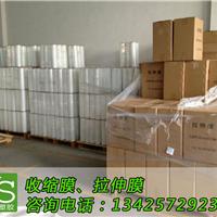 PE透明塑料袋 佛山生产厂家定制连卷袋