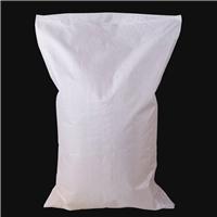 全源塑业供应优质腻子粉包装袋 彩印编织袋