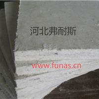 河北弗耐斯硅酸铝防火材料保温材料供应