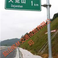 交通标志牌交通标志杆城区道路专用标牌杆