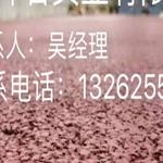 供应浙江宁波 彩色混凝土/透水混凝土路面