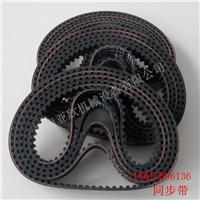 供应粘盒机专用同步带 橡胶环形同步带