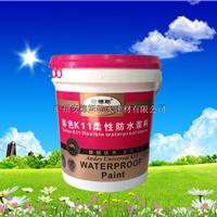 供应广东防水质量最好的K11彩色防水涂料