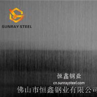 供应不锈钢黑钛拉丝板 不锈钢彩色装饰板材