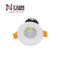 亿恩LED IC6-Round MR16-710