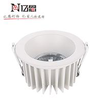 LED IC5039R 12W LED