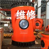 轧机用万向联轴器维修,进口万向联轴器维修
