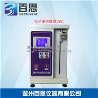 YG005A型电子单纤维强力机(气动夹持)