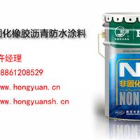 供应宏源NRC非固化橡胶沥青防水涂料