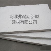 防火硅酸铝板硅酸铝管卷毡高质量防火供应