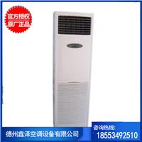 供应 FP立柜式风机盘管 家用井水空调