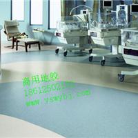 供应塑胶地板 塑胶地板多少钱一平米