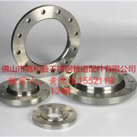 锈钢板式平焊法兰DN65 钢制高压化工法兰盘