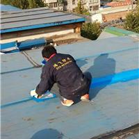 西安屋面防水翻修找鸿飞防水公司可靠