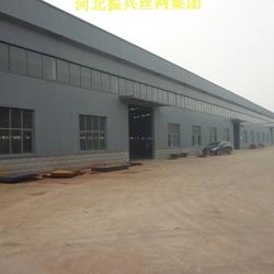 安平县振兴钢格板有限公司