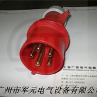供应IEC309标准工业插头