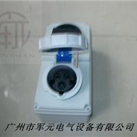 供应奥地利pce工业机械连锁插座32A